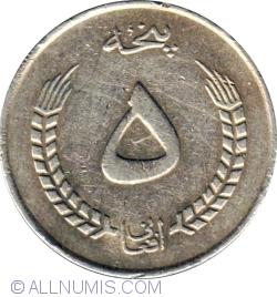 Image #1 of 5 Afghanis 1973 (1352)
