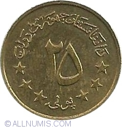 Imaginea #1 a 25 Pul 1973 (SH 1352)