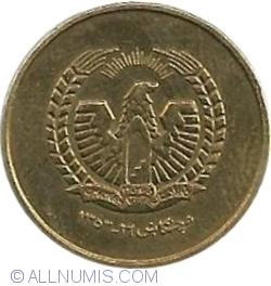 25 Pul 1973 (SH 1352)