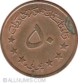 Image #1 of 50 Pul 1973 (SH1352)