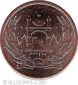 1 Afghani 2004 (SH 1383)