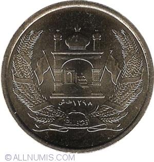 AFGHANISTAN ISLAMIC REPUBLIC 2 5 AFGHANIS 2004 – 2005 UNC 3 COINS SET: 1