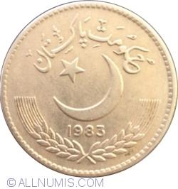 Image #2 of 1 Rupee 1983