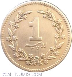 Image #1 of 1 Rupee 1983