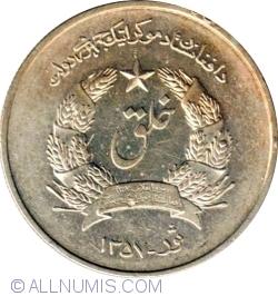 Image #2 of 5 Afghanis 1978 (SH 1357)