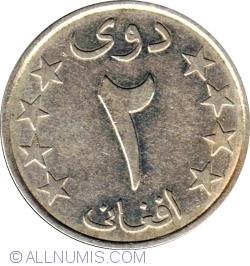 Image #1 of 2 Afghanis 1980 (1359)