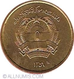 Image #2 of 25 Pul 1980 (SH1359)