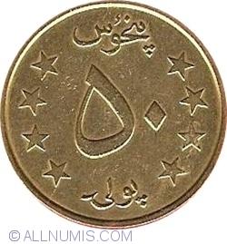Image #1 of 50 Pul 1980 (SH1359)