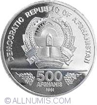 Image #1 of 500 Afghanis 1981