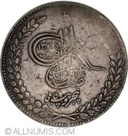 Imaginea #2 a 5 Rupees 1898 (AH1316)