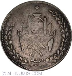 Imaginea #1 a 5 Rupees 1898 (AH1316)