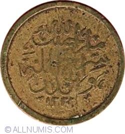 1 Paisa 1913 (AH1332)