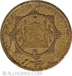 Image #1 of 1 Paisa 1913 (AH1332)