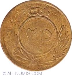 Image #1 of 25 Pul 1930 (AH1349)