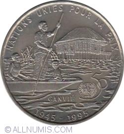 Imaginea #2 a 200 Franci 1995 - 50 de ani de înființarea Organizației Națiunilor Unite