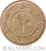 Image #1 of 10 Afghan Pul 1937 (SH 1316)
