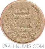 Image #2 of 10 Afghan Pul 1937 (SH 1316)