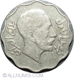 Imaginea #2 a 10 Fils 1931 (AH1349) (١٣٤٩ - ١٩٣١)