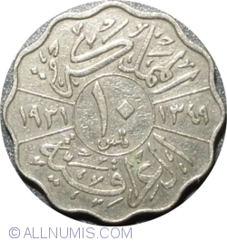 Image #1 of 10 Fils 1931 (AH1349) (١٣٤٩ - ١٩٣١)