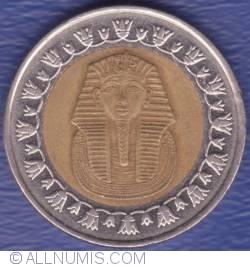 Imaginea #2 a 1 Pound 2008 (AH 1429) - versiunea nemagnetica