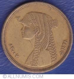 50 Piastres 2007 - AH 1428 (١٤٢٨ - ٢٠٠٧ )