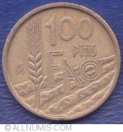 Image #1 of 100 Pesetas 1995 FAO