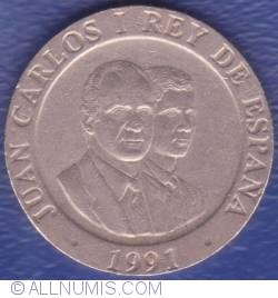 Image #2 of 200 Pesetas 1991