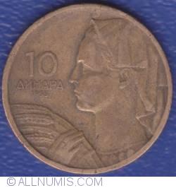 Imaginea #1 a 10 Dinari 1955