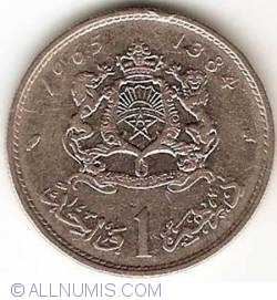 Image #1 of 1 Dirham 1965 (AH 1384)