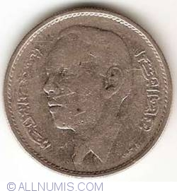 Image #2 of 1 Dirham 1965 (AH 1384)
