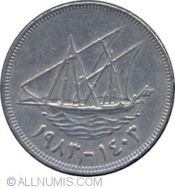 Image #2 of 100 (١٠٠) Fils 1983 (AH 1403) (١٤٠٣ - ١٩٨٣)