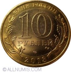 10 Ruble 2013 - Republica Ossetiei de Nord și Alania