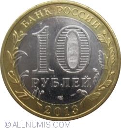 10 Ruble 2013 - Republica Dagestan