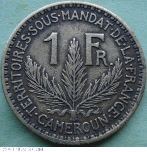 FRENCH CAMEROUN CAMEROON 1 FRANC 1924-1926 LEAF SCARCE COLONY MONEY FRANCE COIN