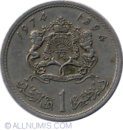 Image #1 of 1 Dirham 1974 (AH 1394)
