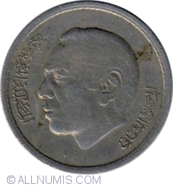 Image #2 of 1 Dirham 1974 (AH 1394)