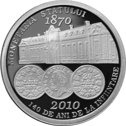 Image #2 of 10 Lei ND (2011) - 140 years since the establishment of the State Mint