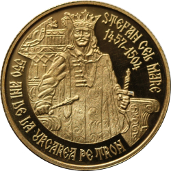 Image #2 of 100 Lei 2007 - Ștefan cel Mare