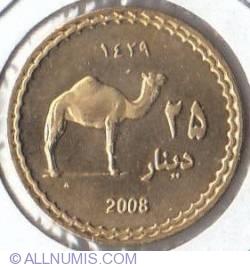Image #1 of 25 Dinars 2008