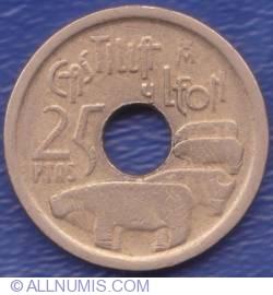 Image #1 of 25 Pesetas 1995