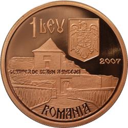 Image #1 of 1 Leu 2007 - Ștefan cel Mare