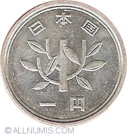Image #2 of 1 Yen (一 円) 1989 (Year 1 - 平成元年)