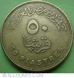 Image #1 of 50 Piastres 2012 (AH 1433) (١٤٣٣ - ٢٠١٢ )