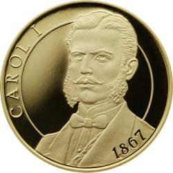 Imaginea #2 a 100 Lei 2017 - 150 de ani de la adoptarea legii pentru înființarea unui nou sistem monetar și pentru fabricarea monedelor naționalei