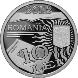 Image #1 of 10 Lei 2012 - The centennial anniversary of the promulgation of the first Passports Law in modern Romania