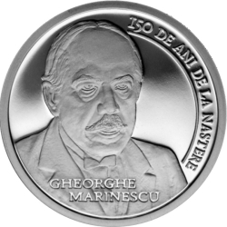 Image #2 of 10 Lei 2013 - The 150th anniversary of the birth of Doctor Gheorghe Marinescu