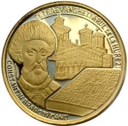 Image #2 of 10 Lei 2013 - The history of gold – the Four Gospels of Hurezi Monastery