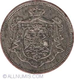 Imaginea #2 a 10 Para 1920
