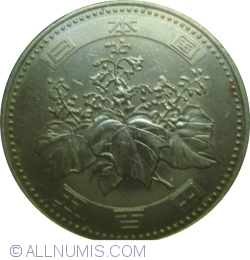 Image #2 of 500 Yen (五百円) 2000 (Year 12 - 平成十二年)