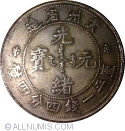 20 Cents 1910 (1) (FALS)